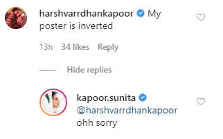 Sonam Kapoor and Harshvardhan Kapoor