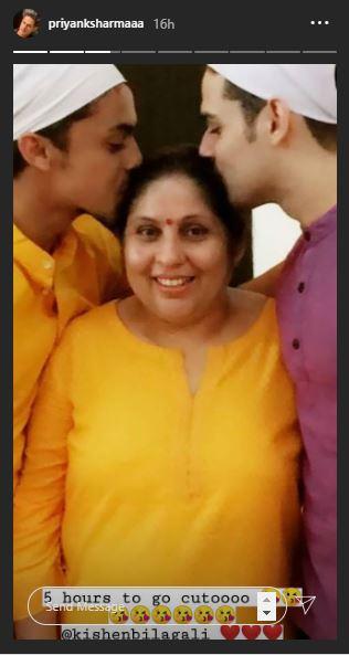 Priyank Mom