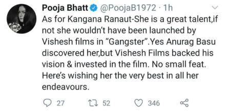 Pooja Bhatt Mahesh Bhatt
