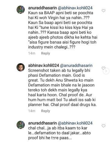 Abhinav Kohli Harassment
