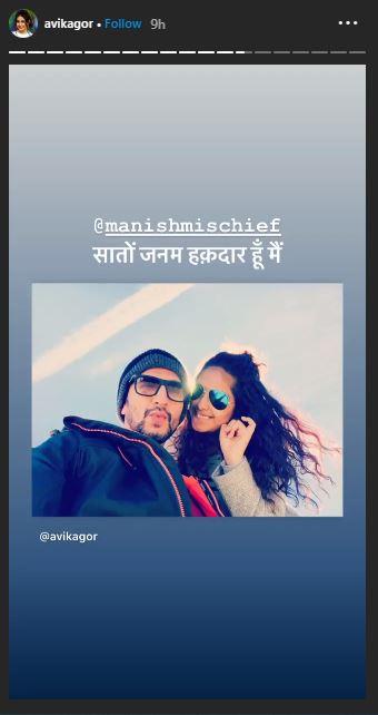 Avika Gor Manish Raisinghan