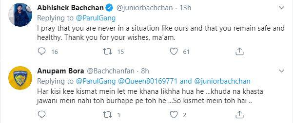 Abhishek Bachchan Troll