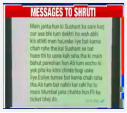 Shruti Modi Whatsapp