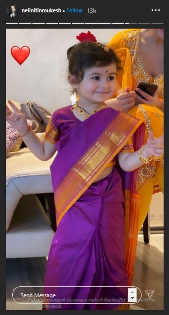 Nurvi Saree Look
