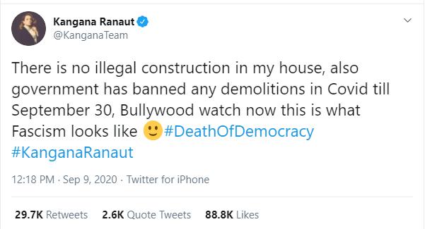 Kangan Ranaut