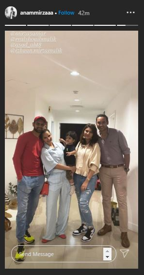Anam Mirza Family
