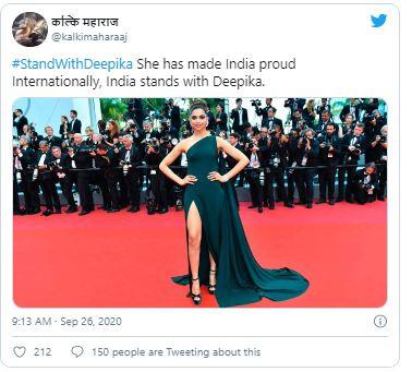 Deepika Padukone Drug Case