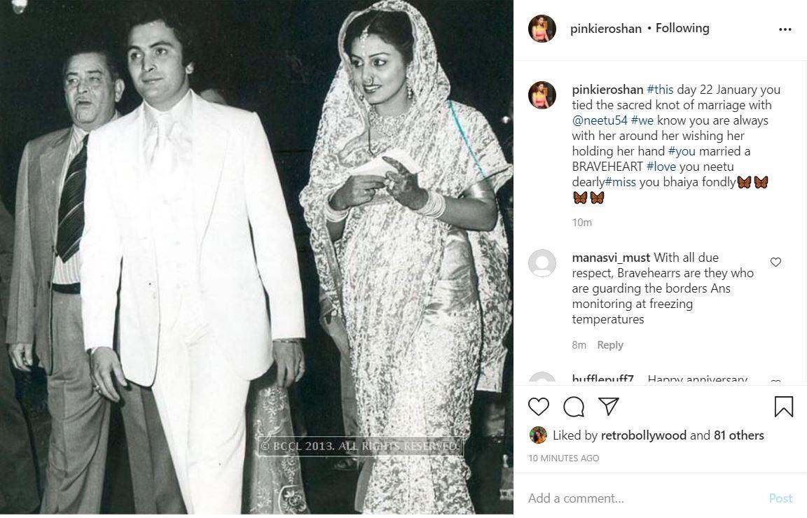 Raj Kapoor, Rishi Kapoor and Neetu Kapoor