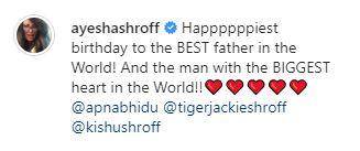 Jackie Shroff Birthday Wife Ayesha Shroff Tiger Krishna Disha Patani Wish