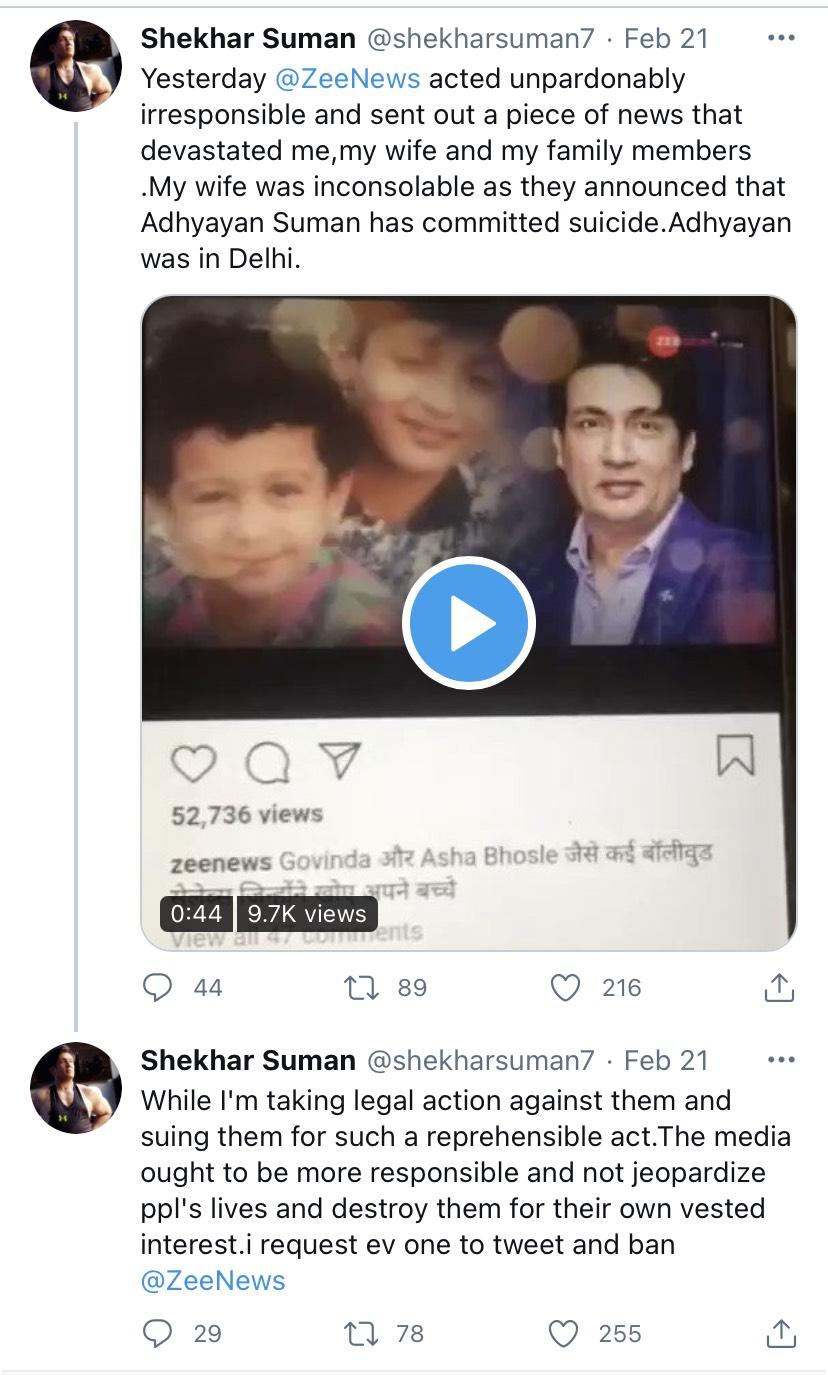 Adhyayan Suman Suicide