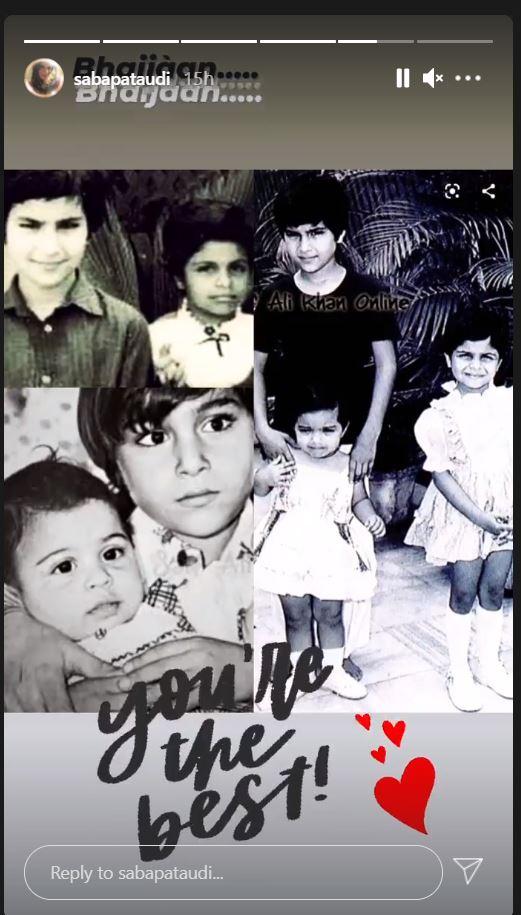 Saba Ali Khan and Saif Ali Khan