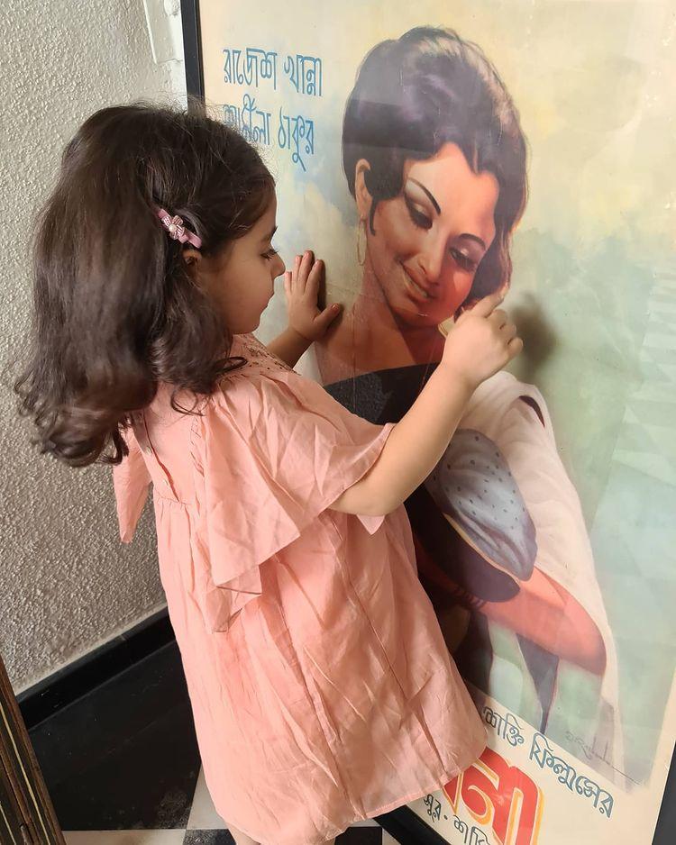 Sharmila Tagore et Inaaya Naumi Kemmu