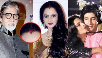 Truth Behind The Unfortunate Love Story Of Amitabh And Rekha