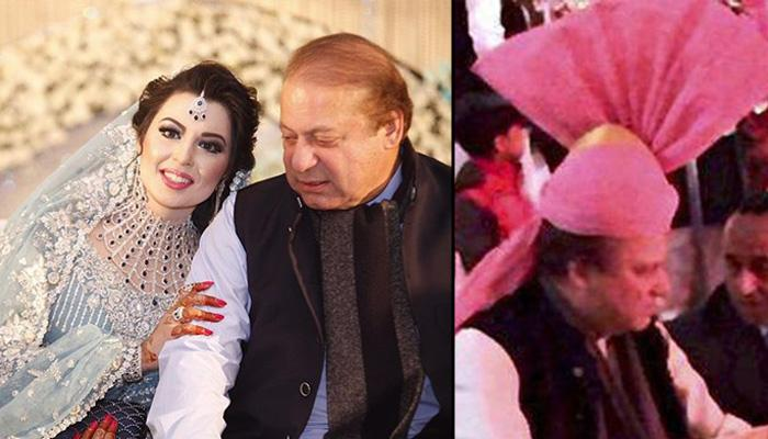 Exclusive Pictures Of Pakistani Prime Minister Nawaz Sharif's Granddaughter's Stunning Wedding