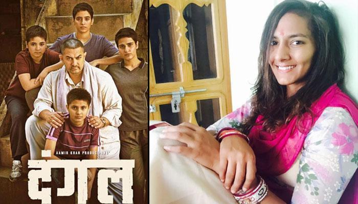 'Dangal' Star Aamir Khan's Special Wedding Gift For Geeta Phogat Will Melt Your Heart