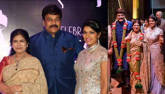 Mega Star Chiranjeevi's Daughter About To Get Married For A Second Time