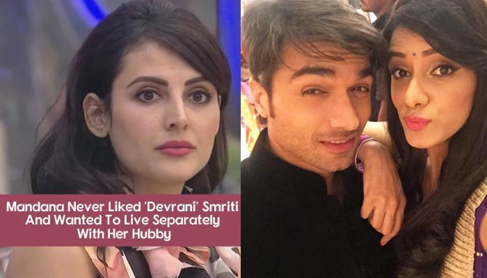 Separated From Her Husband, Will Mandana Attend 'Devar' Gautam's Wedding To Actress Smriti Khanna?