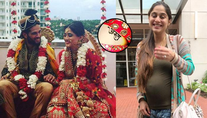 'Navya' Fame Somya Seth Got Hubby's Name Tattoed On Her Waist And It Looks Like This!