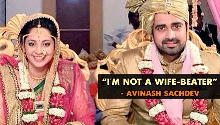 Avinash And Shalmalee Married Life Hits Rock Bottom; Breaks Silence On Divorce