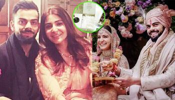 Virat And Anushka's Mumbai Reception Invite Hamper Is A Perfect Example Of A Unique Invite