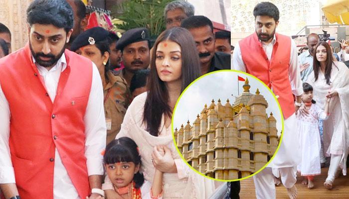 This Is How Abhishek And Aishwarya Celebrated Their 10th Wedding Anniversary