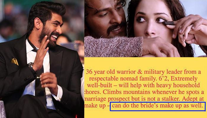 Rana Daggubati Posted A Hilarious Matrimonial Ad For Prabhas That Left Everyone In Splits