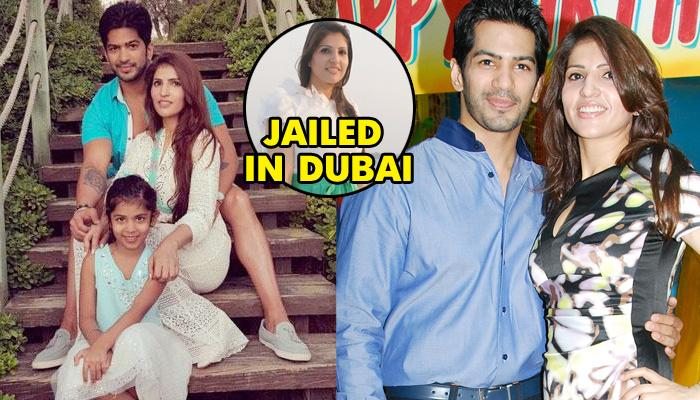 Despite Filing For Divorce, TV Actor Amit Tandon Is Helping His Estranged Wife Come Out Of Jail