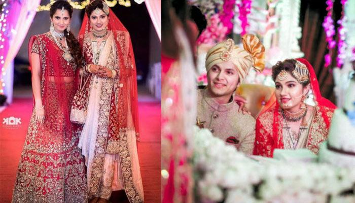 Sania Mirza's Sister Anam Mirza Had Royal Muslim Wedding; Colour-Coordinated Designer Outfits