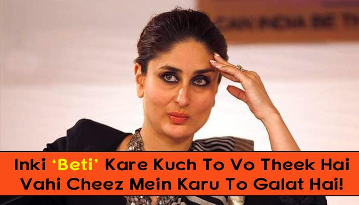 7 Things All The 'Bahus' Secretly Say About Their 'Sasu Maa' When She Is Not Around