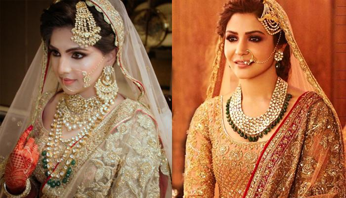 From Head To Toe, This Muslim Bride Recreated Anushka's Bridal Look From 'Channa Mereya'