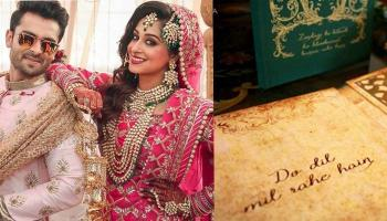 Dipika Kakar's Beautiful Reception Card Is Out; Bharti Singh Also Hired The Same Card Designer