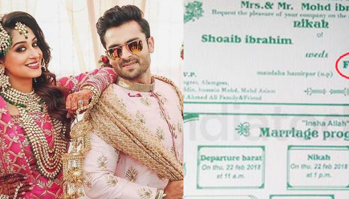 Sasural Simar Ka actor Dipika Kakar marries Shoaib Ibrahim