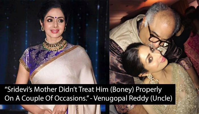 Sridevi's Uncle Reveals Unknown Details About Her Life - Financial Condition, Husband And Step-Son