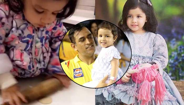 From Singing To Making Gol Roti, Mahendra Singh Dhoni's Most Adorable Moments With Daughter Ziva