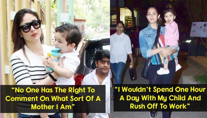 Kareena Kapoor's Reaction On Shahid Kapoor's Wife Mira Rajput's Statement On Working Moms