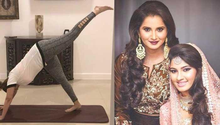 Mom-To-Be Sania Mirza Working Out With Her Cute Baby Bump, 'Massi-To-Be' Anam Shares Pics