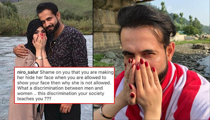 Irfan Pathan Trolled Mercilessly For Hiding His Wife Safa's Face In Every Pic, He Hits Back Strongly