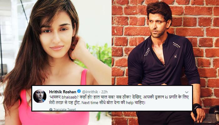 Hrithik Roshan Savagely Slams Media Houses For Claiming That He Flirted With Disha Patani