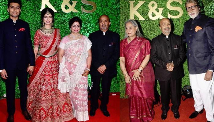 Lyricist Sameer Anjaan's Daughter's Starry Wedding, Amitabh, Jaya, Anil, Javed And Others Attended