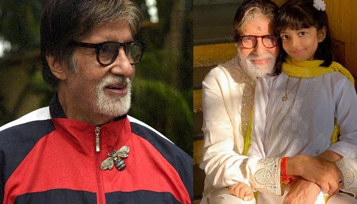 Amitabh Bachchan Left Amazed By Granddaughter, Aaradhya Bachchan's Performance On Women Empowerment