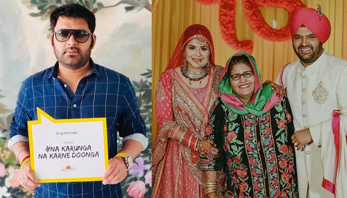 Kapil Sharma On Being Consumed By Alcohol, His Mother's Single Gesture Made Him Kick Alcoholism
