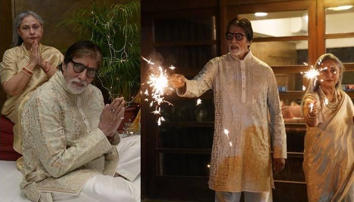 अमिताभ बच्चन ने पत्नी जया व बेटी श्वेता संग शेयर की थ्रोबैक फोटो, फुलझड़ियां जलाते नजर आ रहा कपल