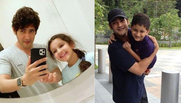 Mahesh Babu Reveals Who He Likes More Between Son, Gautam And Daughter, Sitara When Asked By A Fan
