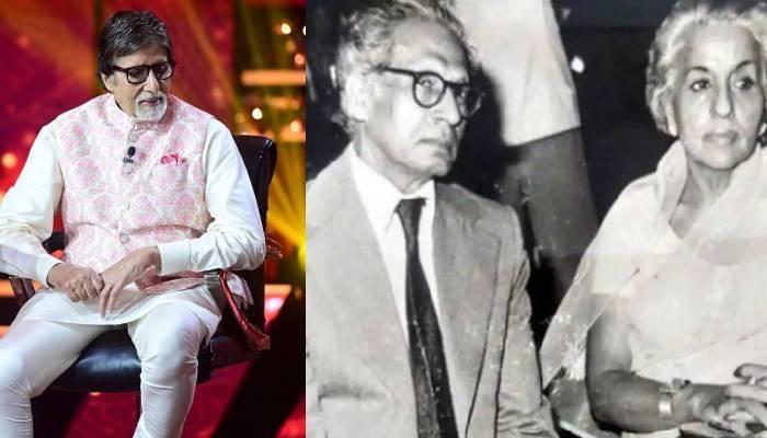 अमिताभ बच्चन ने अपने मां और बाबूजी को उनकी मैरिज एनिवर्सरी पर किया याद, ब्लॉग में लिखी ये खास बात