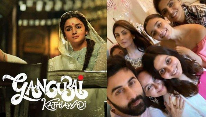 'Gangubai Kathiawadi' Teaser: Alia Bhatt Left Neetu Kapoor, Riddhima Kapoor, And Pooja Bhatt Stunned