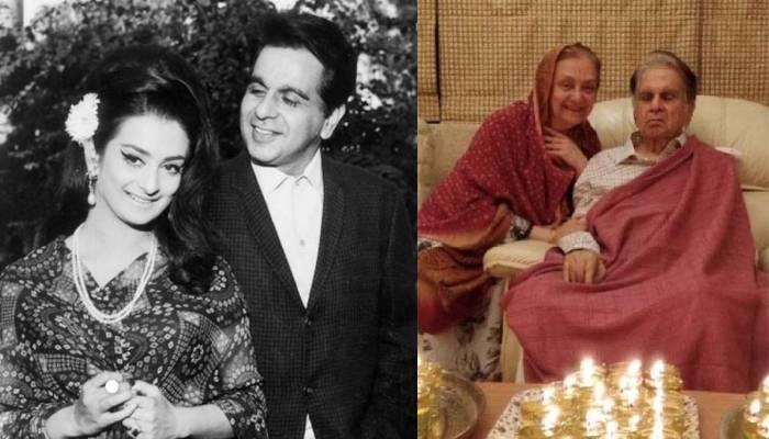 Dilip Kumar and Saira Banu Love Story | दिलीप कुमार और सायरा बानो की लव  स्टोरी