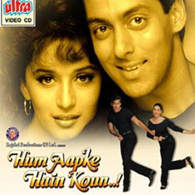 Hum Aapke Hai Kaun gave us a melodious song for every wedding ritual and the Purple sari of Madhuri
